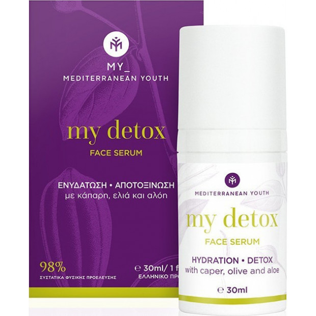 Mediterranean Youth - My Detox Face Serum 30ml