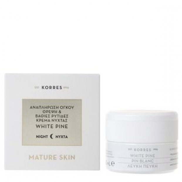 KORRES - White Pine Night Cream 40ml
