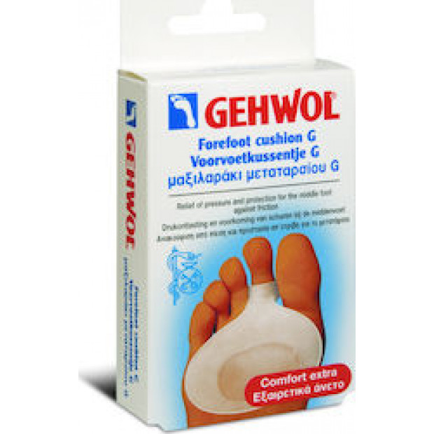 Gehwol Metatarsal Cushion G Large 2pcs