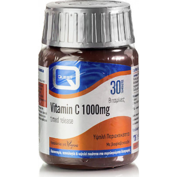 Quest - VITAMIN C 1000mg TIMED RELEASE, 30 tabs