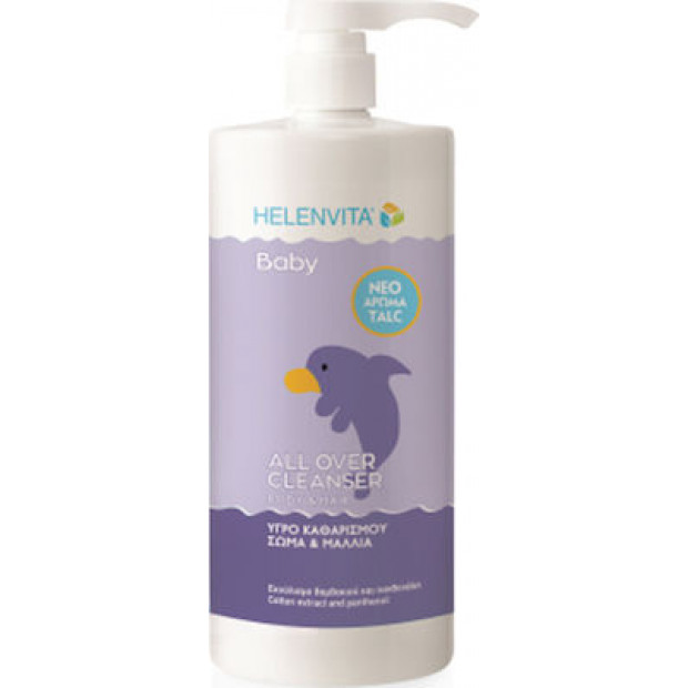 Helenvita Baby All Over Cleanser Perfume Talc 1000ml