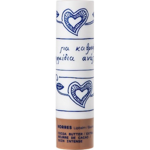 Korres Moisturizing Lip Balm Lips with Cocoa Butter 4.5g