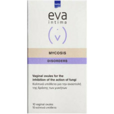 Intermed Eva Intima Mycosis Disorders Vaginal Suppositories 10pcs