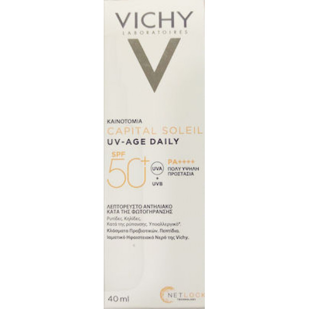 Vichy Capital Soleil UV Age Daily SPF50+ Anti-Aging Sun Cream Against Photoaging, 40ml